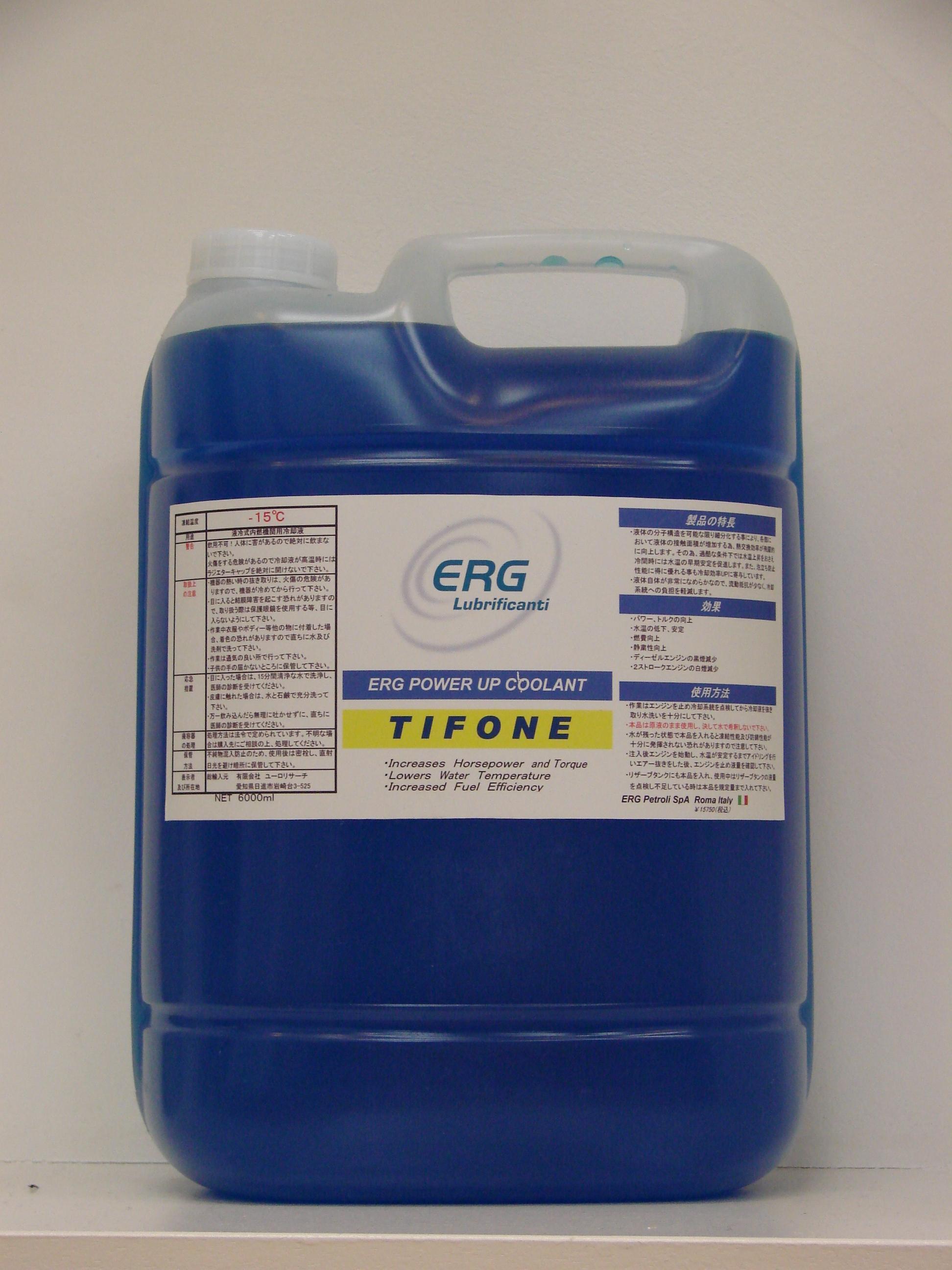 Tifone_2