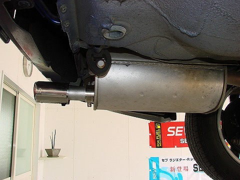 20080713